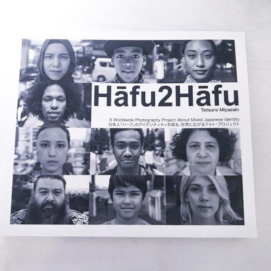 Hāfu2Hāfu boek